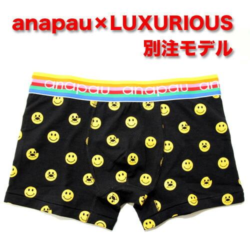 anapauアナパウ/別注ニコパンマン(ブラック) ボクサーパンツ