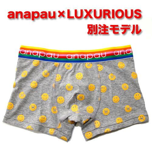 anapauアナパウ/別注ニコパンマン(グレー) ボクサーパンツ