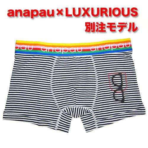 anapauアナパウ/別注メガネボーダー(ネイビー×ホワイト) ボクサーパンツ