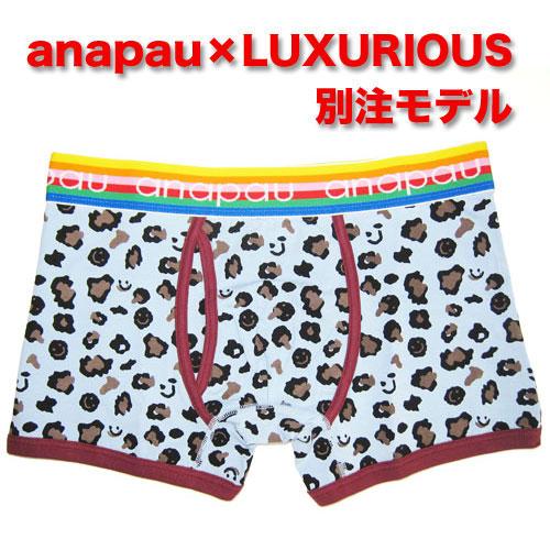 anapauアナパウ/別注ヒョウ柄スマイル(ブルー) ボクサーパンツ