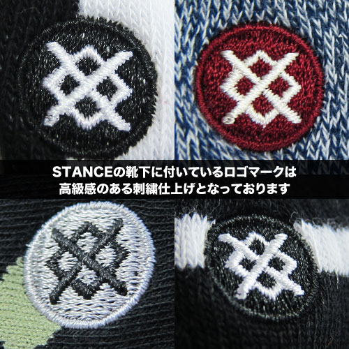 STANCE/Tacoma(グリーン×イエロー)