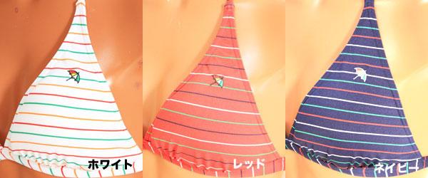 ARNOLD PALMER アーノルドパーマー/APトリプルカラーズビキニタンキニスカート4点セット【ビキニ】【水着】
