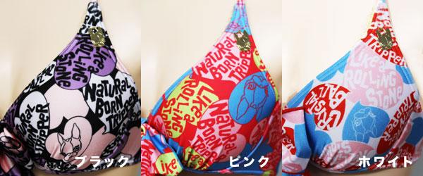 CRYSTAL BALL クリスタルボール/スカート付きビキニ3点セット【ビキニ】【水着】