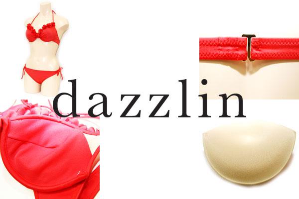 Dazzlin ダズリン/小花モチーフ付き無地ワイヤービキニ【ビキニ】【水着】