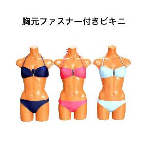 /Mercuryduo マーキュリーデュオ/胸元ファスナー付き無地ビキニ【ビキニ】【水着】