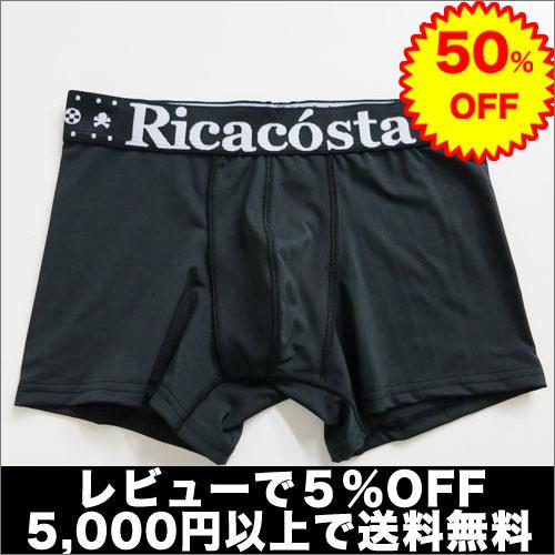 [50%OFF]Ricacosta/BASIC ブラック リカコスタ