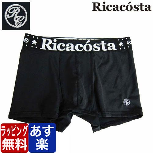 Ricacosta/RCロゴ ブラック リカコスタ