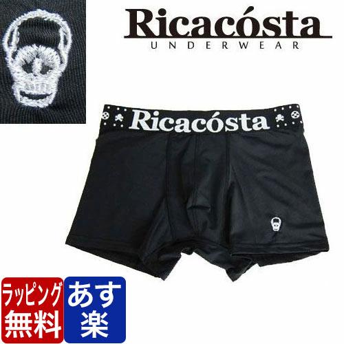 Ricacosta/SKULL ブラック リカコスタ