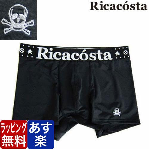 Ricacosta/BONESKULL ブラック リカコスタ