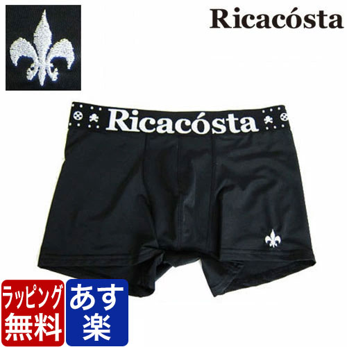 Ricacosta/LILY ブラック リカコスタ