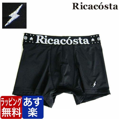 Ricacosta/サンダー ブラック リカコスタ