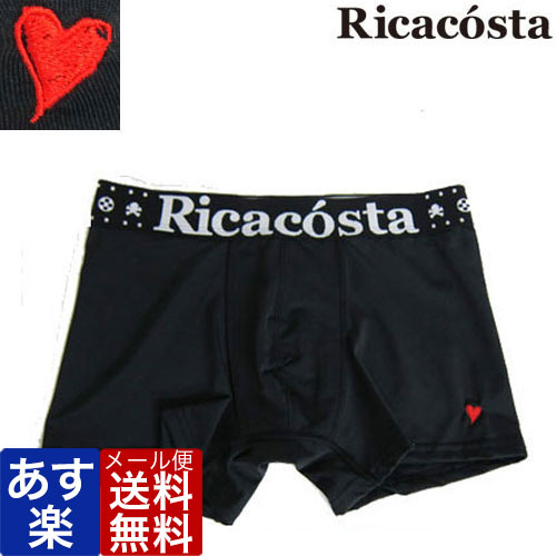 Ricacosta/ハート ブラック リカコスタ
