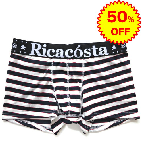 50%OFF 半額以下】Ricacosta/ボーダー レッド リカコスタ