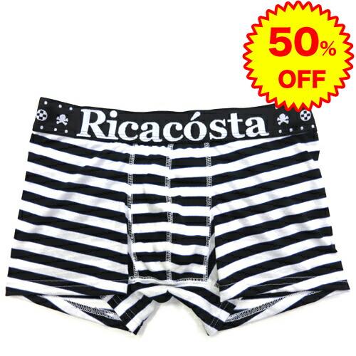 50%OFF 半額以下】Ricacosta/ボーダー ブルー リカコスタ