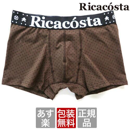 Ricacosta/DOT ブラウン リカコスタ