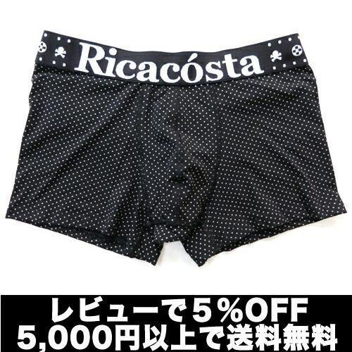 Ricacosta/DOT ブラック リカコスタ