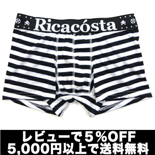 Ricacosta/ボーダー ブルー リカコスタ