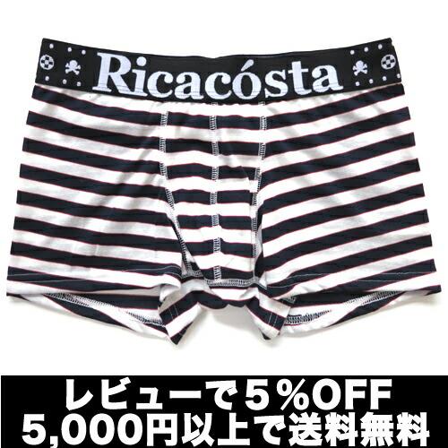 Ricacosta/ボーダー レッド リカコスタ