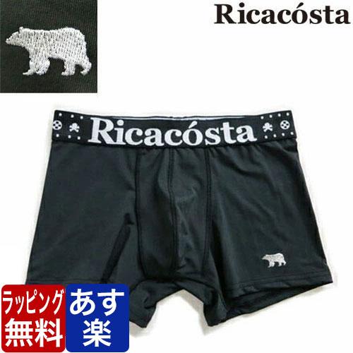 Ricacosta/BEAR ブラック リカコスタ