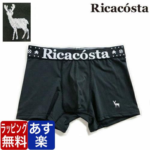 Ricacosta/DEER ブラック リカコスタ