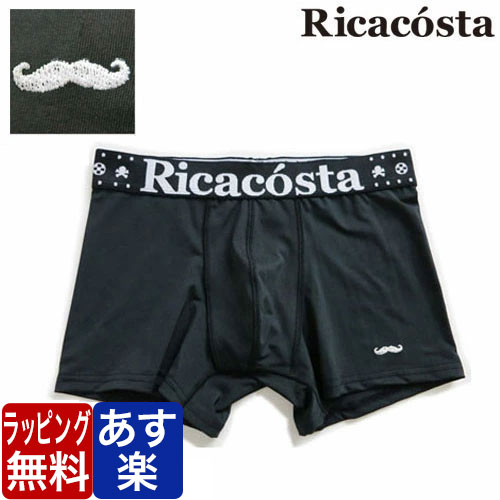 Ricacosta/Mustache ブラック リカコスタ