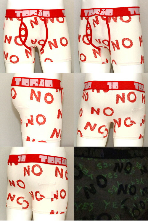TORIO/NEW YES/NO(レッド) トリオ