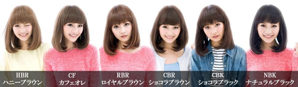100%日本製の最高級の耐熱ファイバー使用 人毛に近い自然な髪に