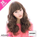 Wig extension wave all 20 colors heat wig extensions on hair including shipping with medium decal Christmas gifts sale SALE AQUADOLL アクアドール