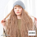 Wig extension volume waffle heat-resistant フルウィッグ wig WIG extensions flared straight wig-only with Internet wedding sale SALE AQUADOLL アクアドール
