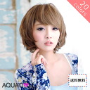 Extension wig 20 color ☆ カジュアルマッシュボブ heat resistant wigs long フルウィッグ wig WIG wigs extensions shipping wedding sale SALE AQUADOLL アクアドール