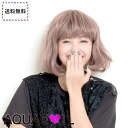 フルウィッグ extension Bob resisting wig wig WIG extensions Halloween wedding sale AQUADOLL SALE アクアドール