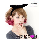 Wigs Extensions AQUADOLL | Positive impact gradient color short wig [wg104]
