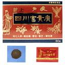 Crown Sichuan fuki, 60 capsule