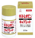 キヨーレオピン caplet 200 tablets ( shipping & cod number fee fee) + green at the end of 4 follicles with-