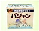 Detergent for washing Bhajan 1.2 kg Interfacial active agent zero-