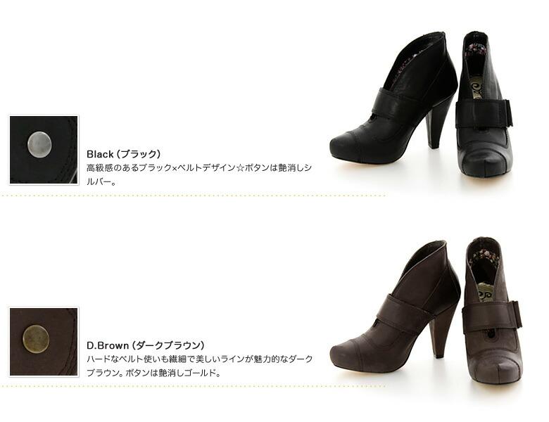 Black(ブラック),D.Brown(ダークブラウン)