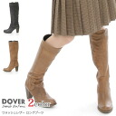 DOVER - Dover - wash leather long boots ☆ ☆ ◆ ◆