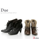 Due - due - Shearling lining short boots ☆ ☆ ◆ ◆