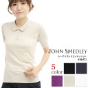 JOHN SMEDLEY-John Smedley - Sea Island cotton knit short sleeve polo ☆ ☆ ◇ ◇