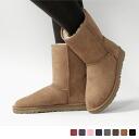 -Ugg - UGG classic short Shearling boots ☆ ☆ ◆ ◆