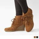 MINNETONKA - Minnetonka - lace fringe ankle boots ☆ ☆