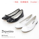 Repetto - Repetto - Bebe enamel flat ballet shoes ☆ ☆ ■ ■