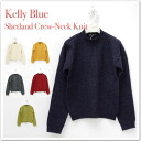 Kelly blue crew neck knit ☆ ☆ ◆ ◆