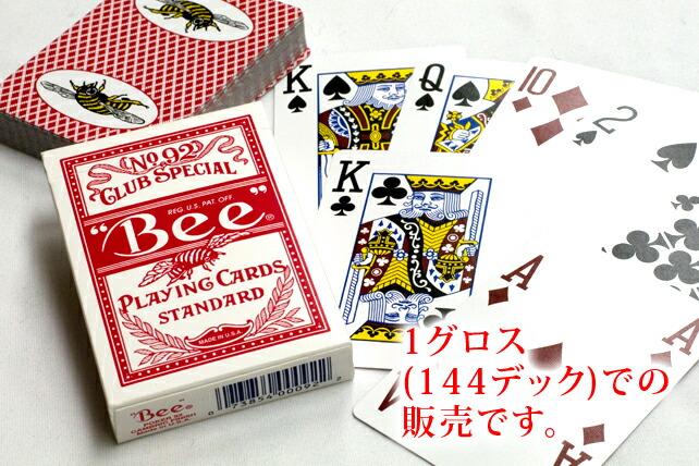 M resort blackjack rules