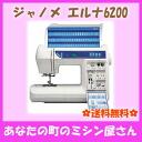 JANOME computerized sewing machine Erna 6200