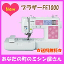 Two five brother embroidery sewing machine FM800+ black & fine noodles + bobbin + needle set & adhesion core + solution sheet +CD
