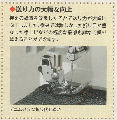 JUKIコンピューターミシンHZL-G100