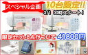 10 units only ☆ special set brother LS700/LS701 computer missing + 8 points set (hookom, wide tables, presser 2 species, 12 colored yarns, needles, bobbins, recipe booklet)