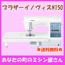 Brother computer sewing machine Ino vis N150