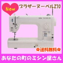 Sewing machine nouvelle 270fs3gm for brother occupations